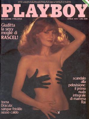 Playboy Italy - April 1979