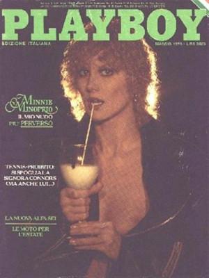 Playboy Italy - May 1979