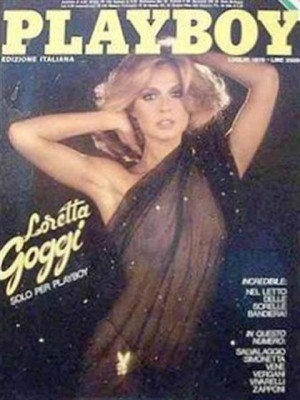 Playboy Italy - July 1979