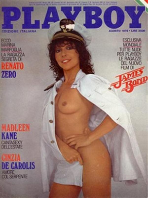 Playboy Italy - August 1979