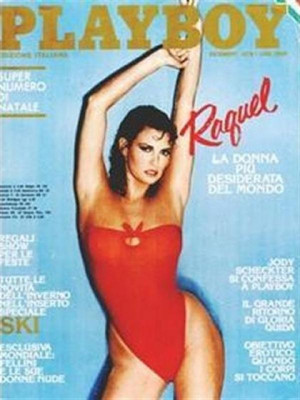 Playboy Italy - December 1979