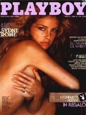 Playboy Italy - April 1980