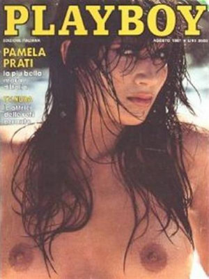 Playboy Italy - August 1981