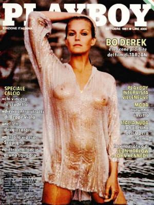 Playboy Italy - October 1981
