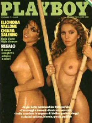 Playboy Italy - May 1982