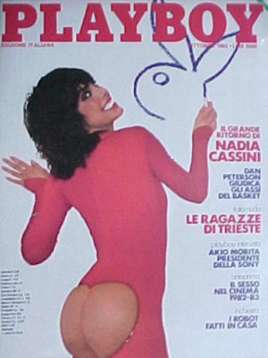 Playboy Italy - October 1982