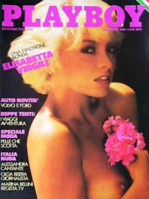 Playboy Italy - December 1982