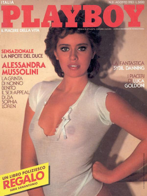 Playboy Italy - August 1983
