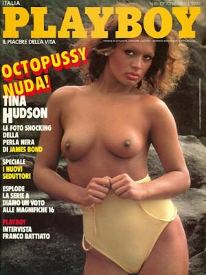 Playboy Italy - October 1983