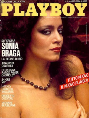 Playboy Italy - March 1984