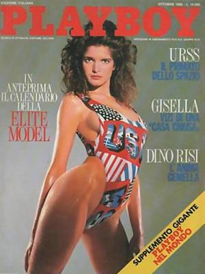 Playboy Italy - October 1988