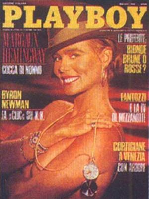 Playboy Italy - May 1990