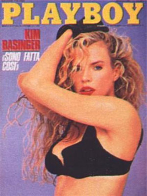 Playboy Italy - March 1991
