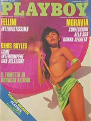Playboy Italy - August 1991