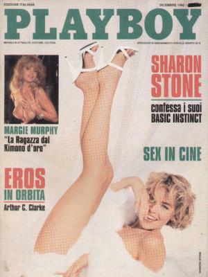 Playboy Italy - December 1992