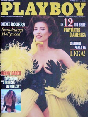 Playboy Italy - March 1993