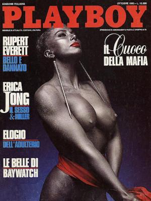 Playboy Italy - October 1993