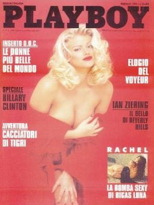Playboy Italy - February 1994