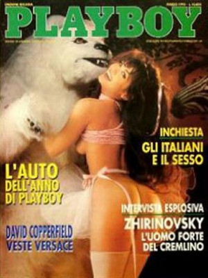 Playboy Italy - March 1995