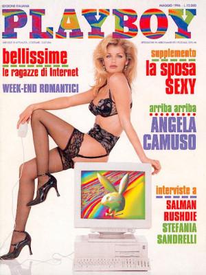 Playboy Italy - May 1996
