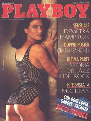 Playboy Italy - July 1996