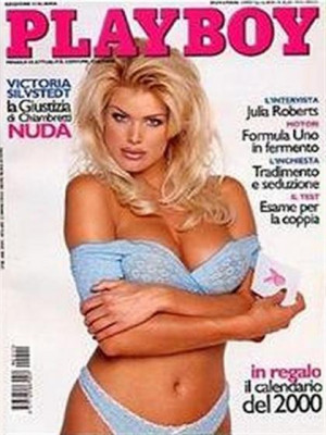 Playboy Italy - November 1999