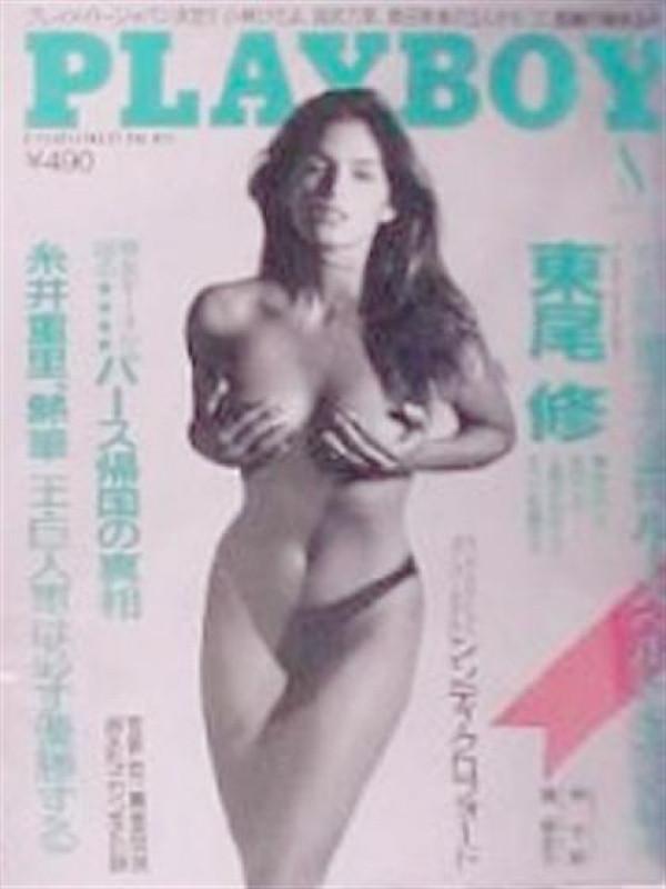 Playboy (Japan) August 1988