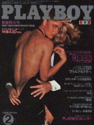 Playboy Japan - Playboy (Japan) Feb 1978