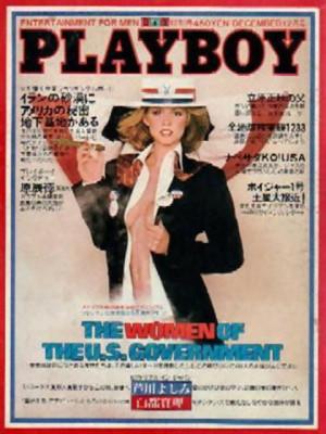 Playboy Japan - Playboy (Japan) Dec 1980