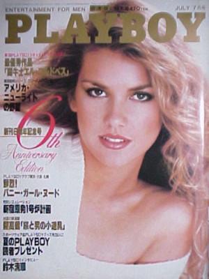 Playboy Japan - Playboy (Japan) July 1981