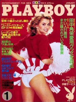 Playboy Japan - Playboy (Japan) January 1985