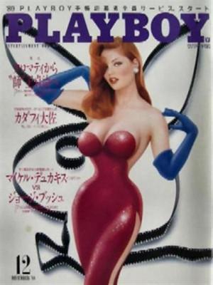Playboy Japan - Playboy (Japan) Dec 1988