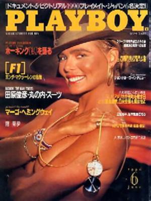 Playboy Japan - Playboy (Japan) June 1990