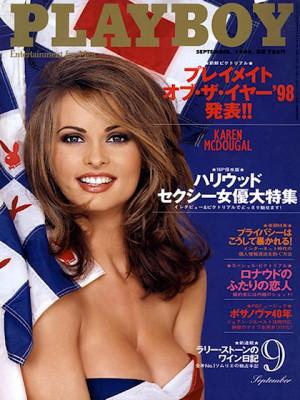 Playboy Japan - September 1998