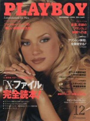Playboy Japan - December 1998