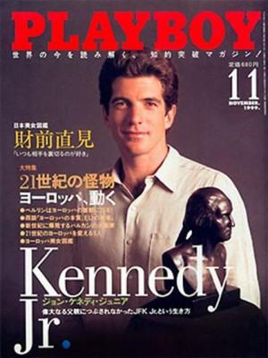Playboy Japan - November 1999