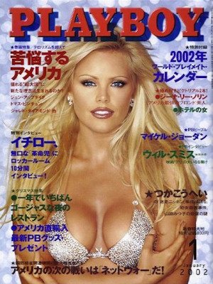 Playboy Japan - January 2002