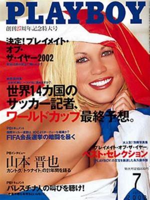 Playboy Japan - July 2002