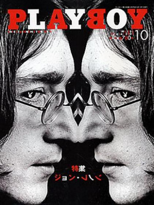 Playboy Japan - October 2004