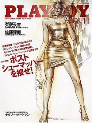 Playboy Japan - November 2004