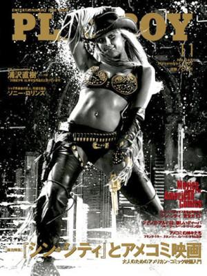 Playboy Japan - November 2005