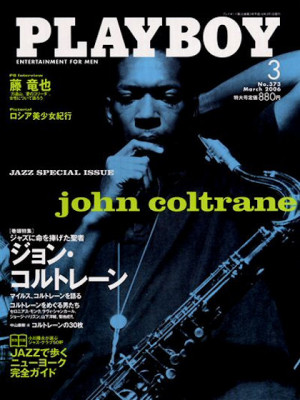 Playboy Japan - March 2006