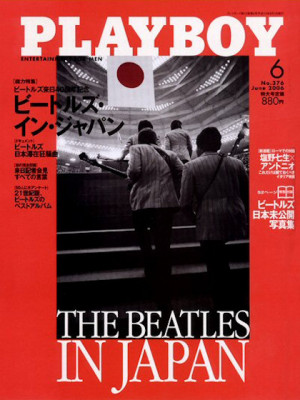 Playboy Japan - June 2006