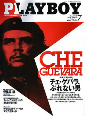 Playboy Japan - July 2008