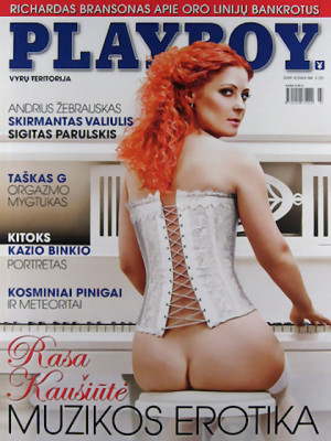 Playboy Lithuania - May 2009