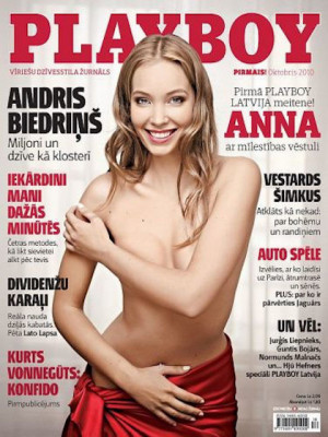 Playboy Latvia - Oct 2010