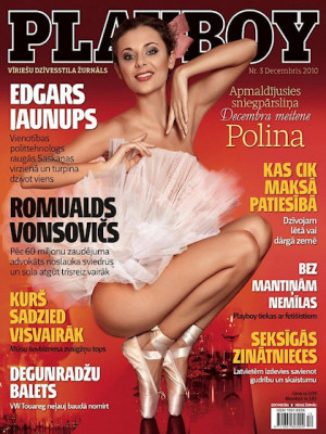 Playboy Latvia - Dec 2010