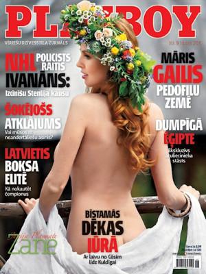 Playboy Latvia - June 2011
