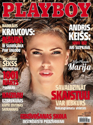 Playboy Latvia - July 2011