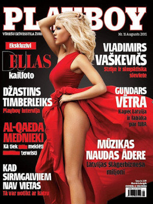 Playboy Latvia - August 2011
